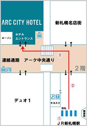 ホテルへの道順 - JRご利用の場合