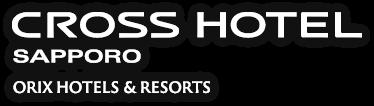 CROSS HOTEL SAPPORO ORIX HOTELS & RESORTS