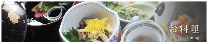 お料理 / 洞爺湖温泉 北海ホテル