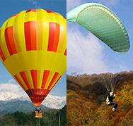 熱気球・パラグライダー