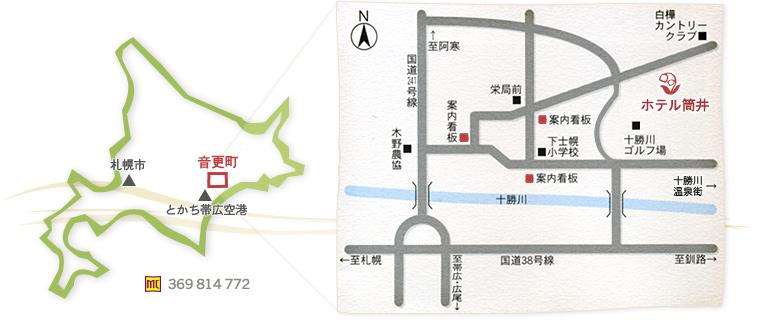 十勝川温泉 十勝川国際ホテル筒井 地図